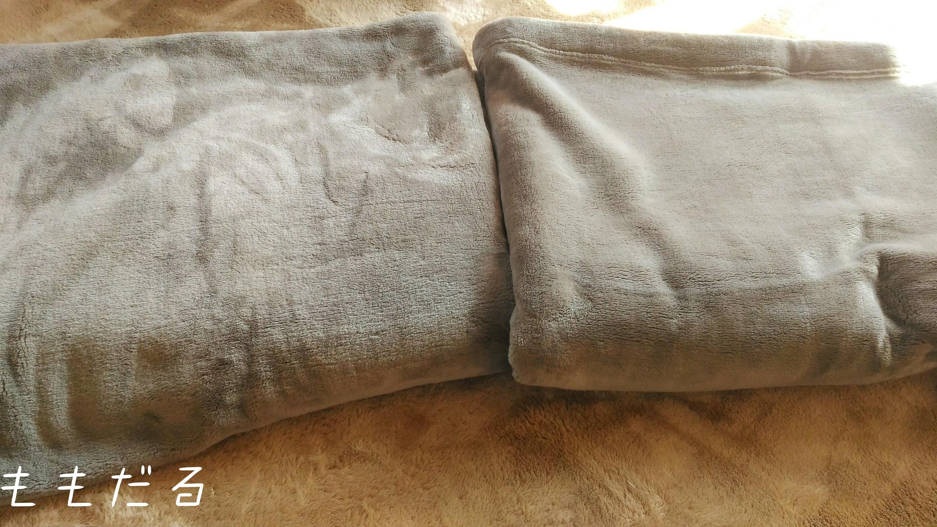 無印良品のあたたかファイバー厚手毛布